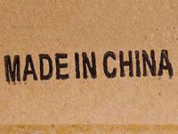 что купить оптом из китая