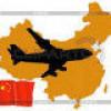 Обратите внимание, если Вы летите в Китай