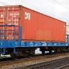 Скажите мне ставку на контейнерную перевозку из Китая