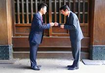деловые переговоры китай