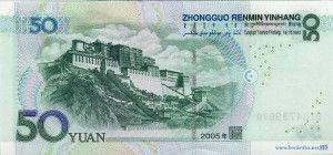 Как перевести деньги в Китай